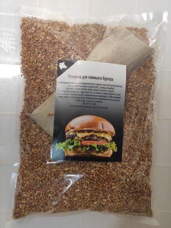 Приправа для говяжьего бургера