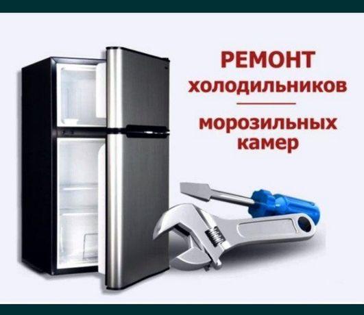 Баука ремонт холодильников и морозильников