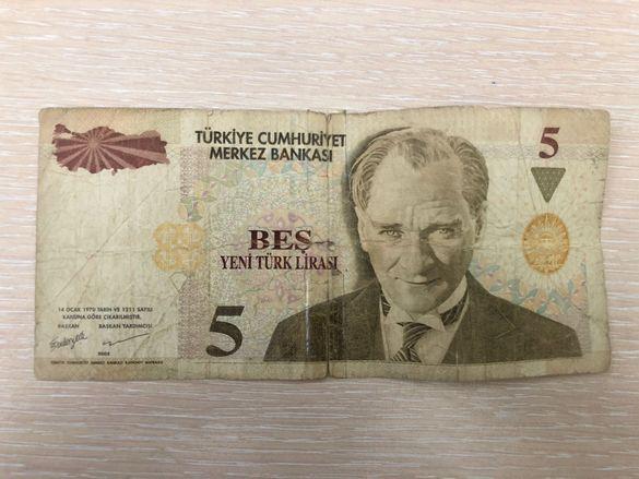 """Банкнота """"5 Нови Турски Лири"""" 2005"""