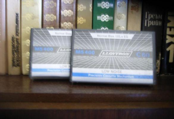 Продавам нови аудиокасети