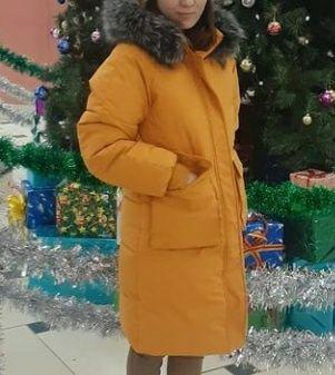 Женский куртка зимний
