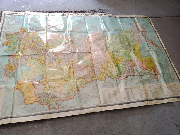 Атласная Карта СССР.