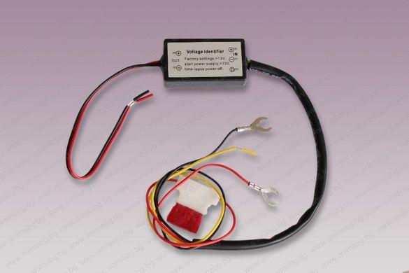 ANIMABG Реле за автоматични светлини 12-18V