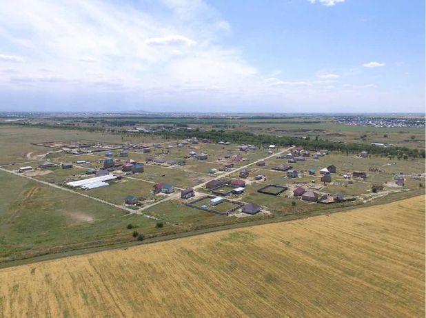 Земля в рассрочку в Алматинской области