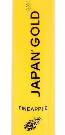 Japangold лучший вкусы, аромат на выбор .
