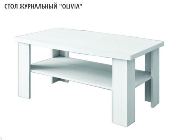 Журнальный столик Olivia Беларусь
