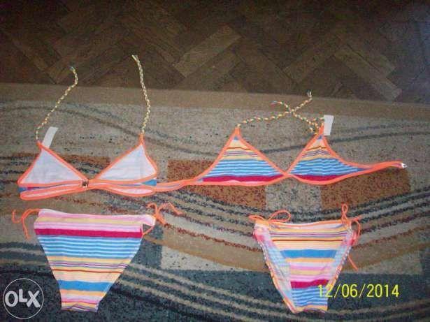 Vand Costum baie fashion nou nout import germania calitate,Mar. L