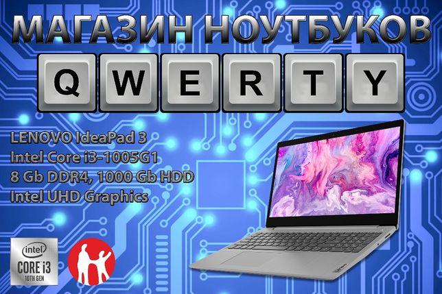 Новые Lenovo (Core i3-1005G1, 8 Gb DDR4, 1000 Gb)