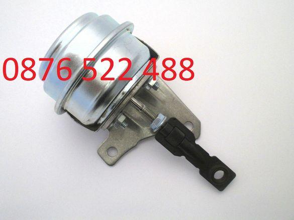 Actuator вакуум клапан Турбо (актуатор)вакуумен Vw