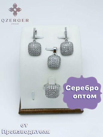 Серебро оптом. КӨТЕРМЕ БАҒАДА серебряный 925 пр