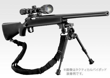 ARMA (PUSCA) Airsoft FOARTE MARE-Putere MARITA Aer Comprimat 6mm ARC