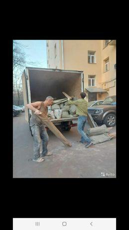 вывоз мусора  хламы газель шымкент