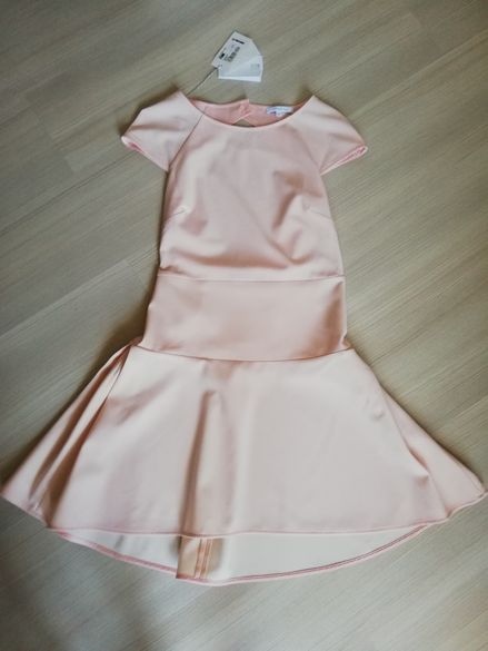 Официална рокля Patrizia Pepe