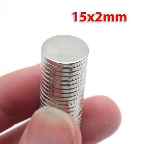 15x2mm неодимов МАГНИТ N52, Neodymium magnet, magnit, магнити