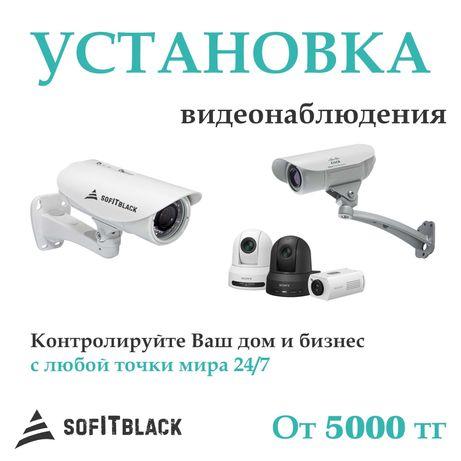 Установка (монтаж) камер видеонаблюдения. IP, аналоговые камеры Алматы