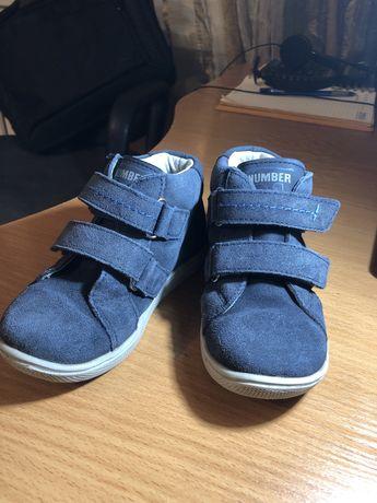 Ботинки kotofey полностью из натуральных материалов!Размер 26