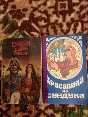 Книги для детей,сказки