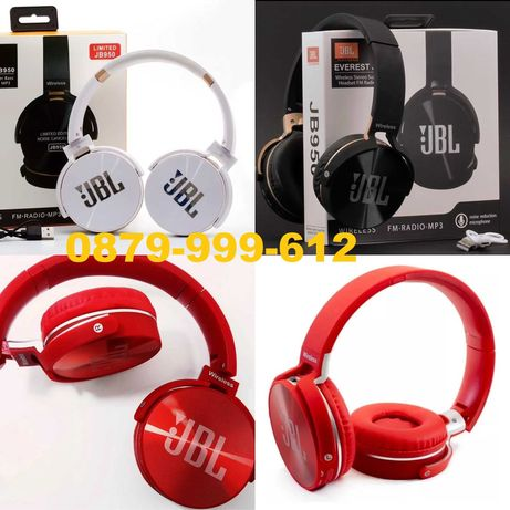 2021 Безжични Bluetooth Слушалки JBL 950 за музика говорене sony
