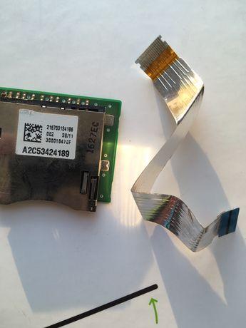 Cititor Card Carduri SD Reader RNS510 RNS 510 VW Skoda Seat