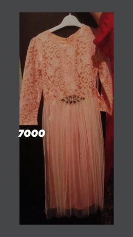 Женское.  платье