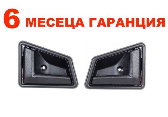 Дръжка (вътрешна) за врата за Suzuki Vitara/ Сузуки за предна врата