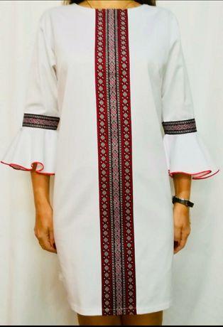 Set rochite cu motive tradiționale mamă fiică si tatic