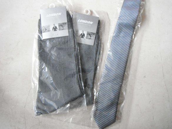 Мъжки к-т вратовръзка + 2 чифта чорапи