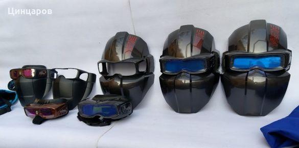 Маски и очила соларни заваръчни,комбинирани.Произведено в Корея