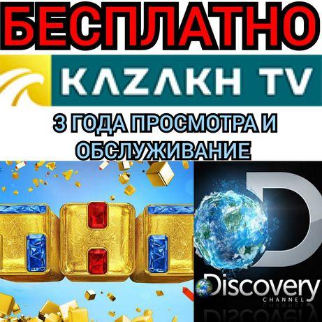 Установка Настройка Ремонт  Перенастройка  Спутниковых Антенн