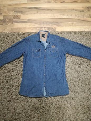 Vând cămașa de blugi