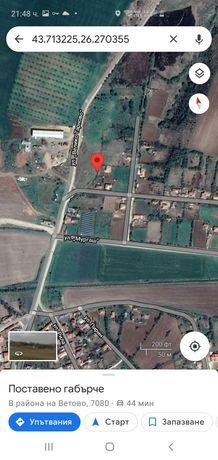 Имот в Град Ветово Област Русе площ 1700кв