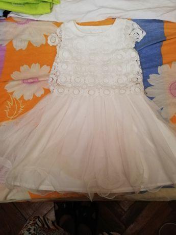 Официални рокля и пола