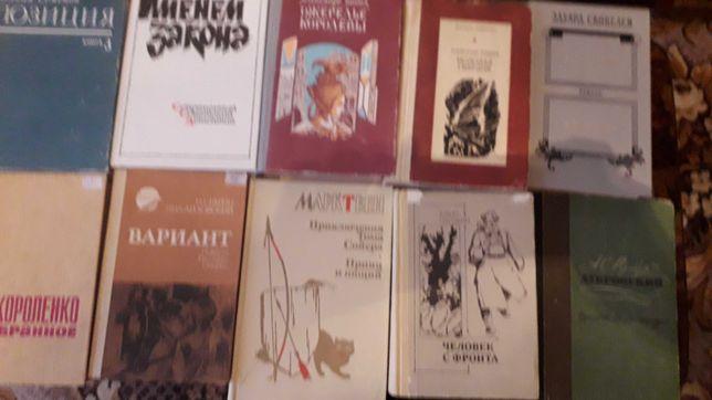 Книги по низким ценам