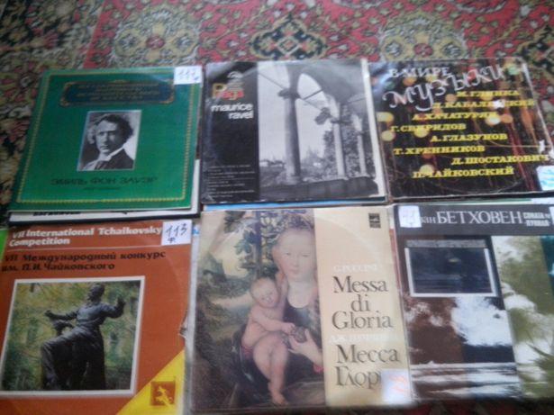 Пластинки классической музыки