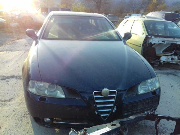 Fiat Alfa Romeo 166-2.4 jtd/03г-на части