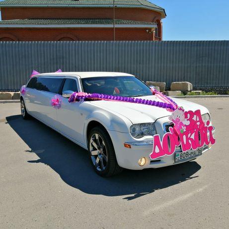 Выписка, лимузин Chrysler 300c хаммер гелик Мерс 221