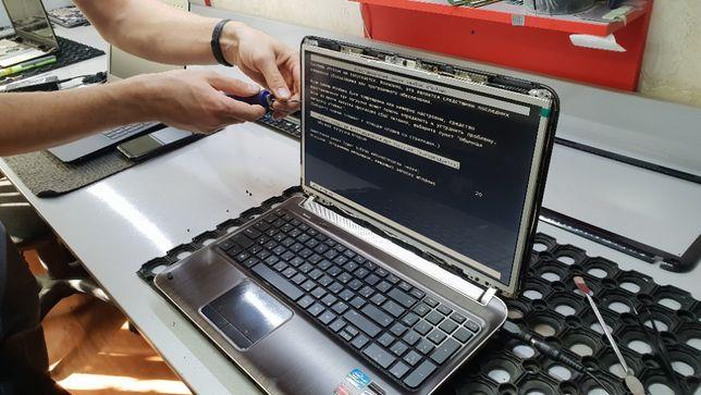 Ремонт ноутбуков, компьютеров - HP-Acer-Asus-Sony-Toshiba-Dell-Lenovo