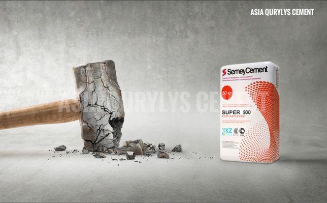 Цемент semey 500 с доставкой