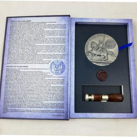 Medalie 420 ani de la Batalia de la Selimbar Mihai Viteazul