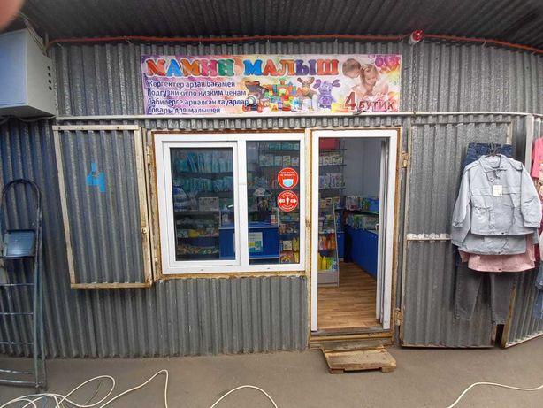 Продам готовый утеплённый бутик на рынке Универсам