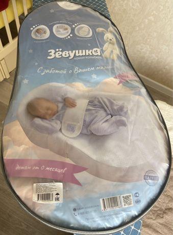 Продам кокон - колыбель Зевушка для новорожденных