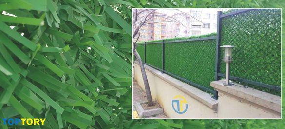 Декоративна мрежа - жив плет - Декорация за огради, стени и други.