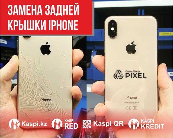 Замена заднего стекла крышки iphone 8 X XR 11 Pro Max XS 12 айфон