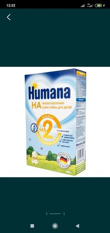 Продам детскую смесь Humana HA 2