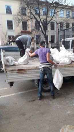 Изхвърляне на строителни отпадъци с транспорт, натоварване и извозване