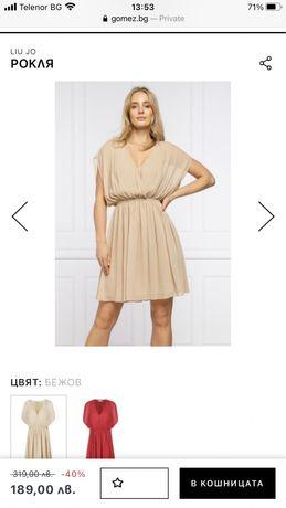 Liu jo рокля