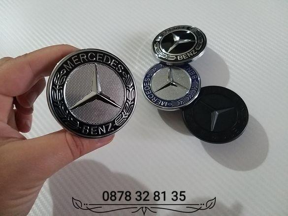 Емблема за преден капак на Мерцедес 57мм с черно венче Mercedes-Benz