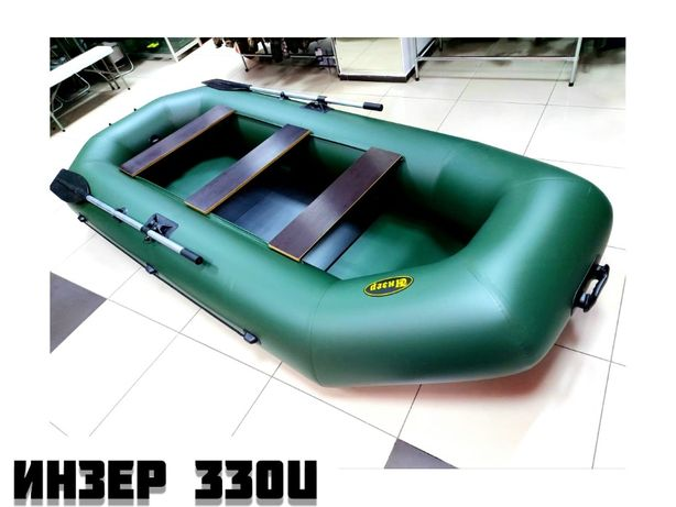Надувная трехместная лодка Инзер 330U