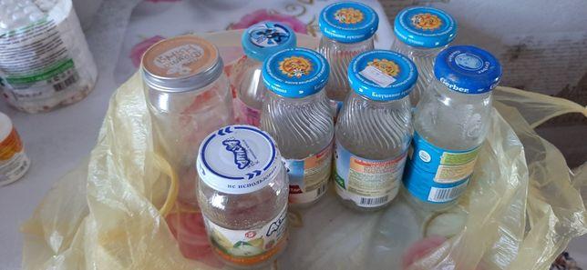 Баночки от детского питания бутылочки для молочной кухни ребенка
