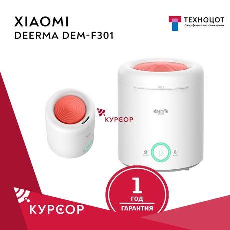 Увлажнитель воздуха Xiaomi Deerma DEM-F301, Назарбаева 161/Муканова 53